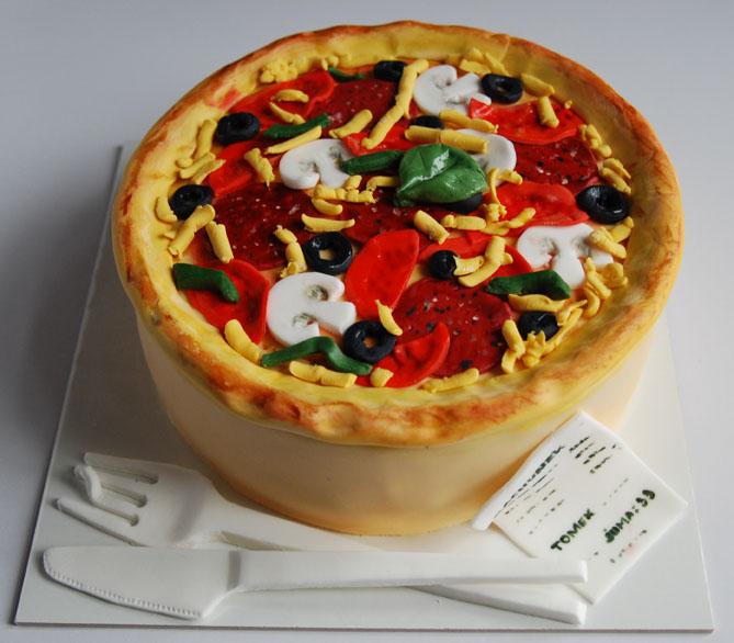 pizza1a.jpg